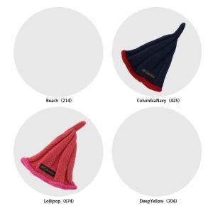 コロンビア Columbia キッズ ユース 帽子 ブルーベリーハーバージュニアニットキャップ ニット帽 ニットキャップ アウトドア キャンプ PU5446 国内正規品|hikyrm|03