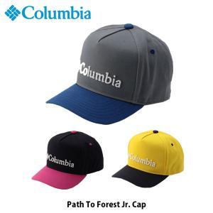 コロンビア Columbia キッズ ユース 帽子 パストゥフォレストジュニアキャップ キャップ 紫外線カット アウトドア キャンプ PU5447 国内正規品|hikyrm