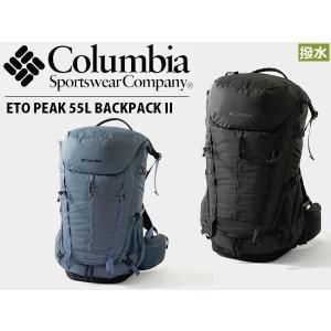 コロンビア リュック イーティーオーピーク55Lバックパック2 Eto Peak 55L Backpack II バックパック Columbia PU8172 国内正規品|hikyrm