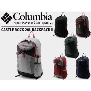 コロンビア Columbia キャッスルロック20Lバックパック2 リュック デイハイク レインカバー付き デイバッグ アウトドア 登山 軽登山 ハイク PU8185 国内正規品|hikyrm