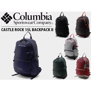 コロンビア Columbia キャッスルロック15Lバックパック2 リュック デイハイク レインカバー付き デイバッグ アウトドア 登山 軽登山 PU8186 国内正規品|hikyrm