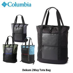 コロンビア Columbia メンズ レディース ディーカム2ウェイトートバッグ 20L リュックサック デイパック ザック トート 手持ち 鞄 通勤 通学 PU8217 国内正規品|hikyrm