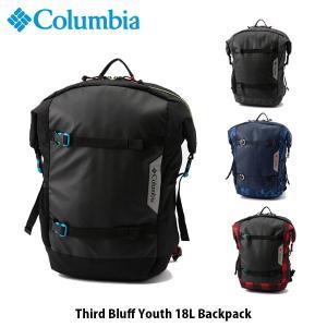 コロンビア Columbia キッズ ユース リュック サードブラフユース18Lバックパック バッグ バックパック アウトドア キャンプ PU8267 国内正規品|hikyrm