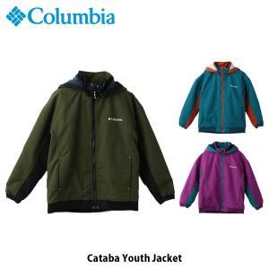 コロンビア Columbia キッズ ユース アウター カタバ ユースジャケット トップス 長袖 ジャケット 上着 撥水 アウトドア キャンプ PY5094 国内正規品|hikyrm