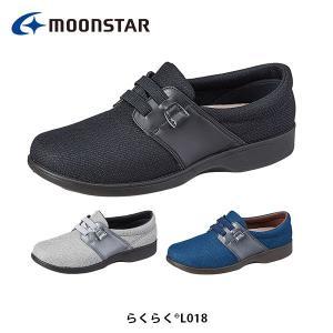ムーンスターウェルネス らくらく L018 靴 シューズ 3E やわらか設計 つま先ゆったり 軽量設計 MOONSTAR RAKURAKUL018|hikyrm
