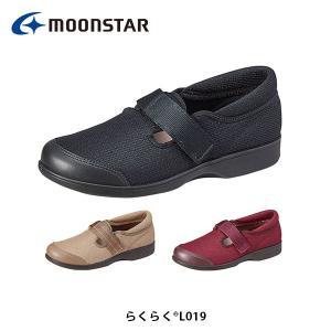 ムーンスターウェルネス らくらく L019 靴 シューズ 3E やわらか設計 つま先ゆったり 軽量設計 MOONSTAR RAKURAKUL019|hikyrm