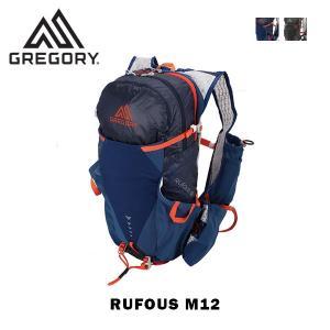 グレゴリー GREGORY リュック ルーファス12 RUFOUS 12 トレイルランニング トレラン バックパック RFS12 国内正規品|hikyrm