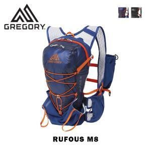グレゴリー GREGORY リュック ルーファス8 RUFOUS 8 トレイルランニング トレラン バックパック RFS8 国内正規品|hikyrm