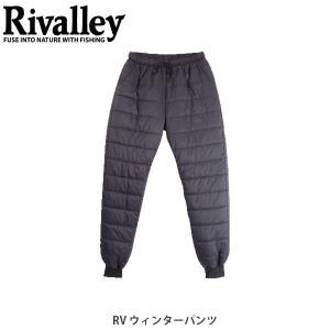 リバレイ RV ウィンターパンツ 防寒パンツ フィッシングパンツ 大きいサイズ 3L 530701 釣り フィッシング RIVALLEY RIV530701 hikyrm