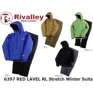 リバレイ 6397 RED LAVEL RL ストレッチウィンタースーツ RIVALLEY RIV6397 hikyrm