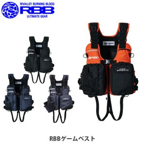 リバレイ RBB ゲームベスト フィッシングベスト 釣り フィッシング 8824 RIVALLEY RIV8824 hikyrm