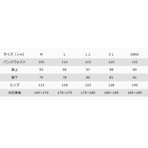 リバレイ RBB エクストリュームサロペットII 防水 フィッシングウェア 8844 釣り フィッシング RIVALLEY RIV8844|hikyrm|04
