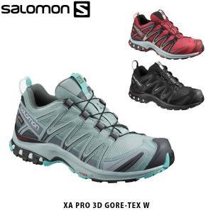 SALOMON サロモン レディース ランニング シューズ XA PRO 3D GORE-TEX W ゴアテックスGTX 防水透湿 アウドア L40790500 L40790600 L39332900 SAL0149 hikyrm