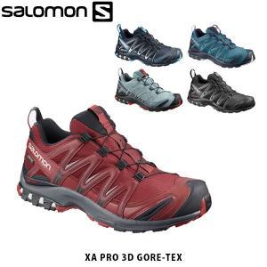 サロモン SALOMON メンズ トレイルランニング シューズ XA PRO 3D GTX GORE-TEX ゴアテックス 防水透湿 トレラン SAL0150|hikyrm