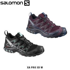サロモン レディース トレイルランニングシューズ XA プロ 3D トレラン ハイキング ウォーキング XA PRO 3D W SALOMON SAL0151|hikyrm