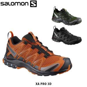 SALOMON サロモン メンズ ウォーキング シューズ XA PRO 3D ハイキング スニーカー L40788900 L39251400 L39251900 SAL0152|hikyrm
