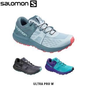 サロモン SALOMON レディース トレイルランニング シューズ ウルトラ プロ W ULTRA PRO W トレラン ウィメンズ 女性用 SAL0188|hikyrm