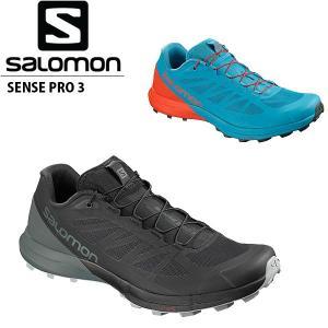 サロモン メンズ スニーカー SENSE PRO 3 トレイルランニング シューズ 長距離 L40475800 L40476000 SALOMON SAL0198|hikyrm