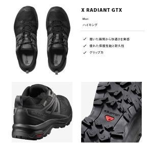 SALOMON サロモン メンズ ハイキングシューズ スニーカー X RADIANT GORE-TEX ゴアテックス アウトドア SAL0754|hikyrm|02