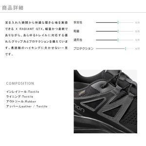 SALOMON サロモン メンズ ハイキングシューズ スニーカー X RADIANT GORE-TEX ゴアテックス アウトドア SAL0754|hikyrm|03