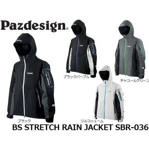 パズデザイン Pazdesign BSストレッチレインジャケット BS STRETCH RAIN JACKET SBR-036 SBR036|hikyrm
