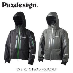 パズデザイン Pazdesign BSストレッチウェーディングジャケット BS STRETCH WADING JACKET 透湿防水素材 ウエーディングジャケット 釣り SBR-038 SBR038|hikyrm