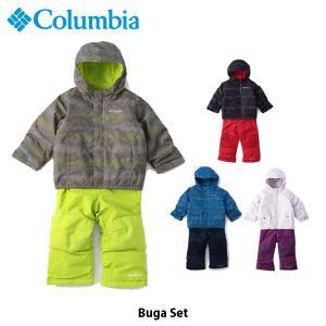 コロンビア Columbia キッズ ユース アウター バガ セット 上着 ズボン 防水透湿 保温機能 アウトドア キャンプ カジュアル SC1091 国内正規品|hikyrm