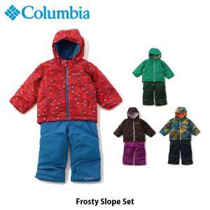 Columbia コロンビア キッズ フロスティスロープ セット Frosty Slope Set 撥水 スキーウェア セット スノーボード 子供 SC1092 国内正規品|hikyrm