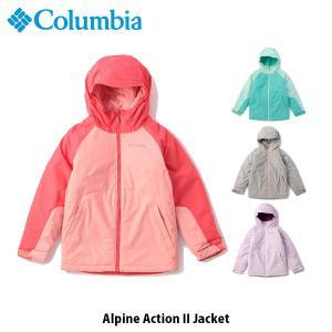 コロンビア Columbia キッズ ユース アウター アルパインアクション II ジャケット トップス 長袖 ジャケット 上着 防水 保温機能 SG0222 国内正規品 hikyrm