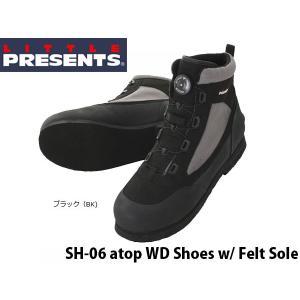 リトルプレゼンツ LITTLE PRESENTS atop WD シューズ atop WD Shoes w/ Felt Sole ウェーディングシューズ フェルトソール SH-06 SH06|hikyrm