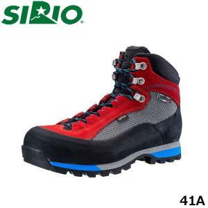 シリオ メンズ レディース 登山靴 41A ミッドカット ゴアテックス 防水 トレッキングシューズ 登山 3E ハイキング アウトドア 日本人専用 SIRIO SIR41A|hikyrm