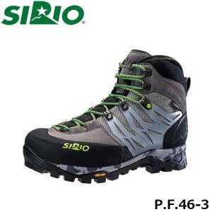 シリオ メンズ レディース 登山靴 P.F.46-3 ハイカット ゴアテックス 3E+ トレッキングシューズ ハイキング アウトドア 日本人専用 SIRIO SIRPF463|hikyrm