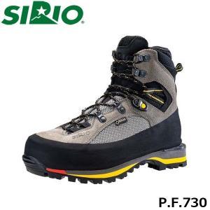 シリオ 登山靴 メンズ レディース トレッキングシューズ P.F.730 ミッドカット ゴアテックス 防水 ブーツ 登山 3E+ 幅広 日本人専用 SIRIO SIRPF730|hikyrm