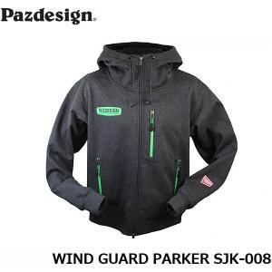 パズデザイン Pazdesign ウィンドガードパーカー WIND GUARD PARKA 裏起毛 透湿防風フィルム 防寒着 フィッシング 釣り SJK-008 SJK008|hikyrm