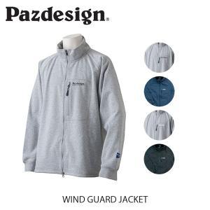 パズデザイン Pazdesign ウィンドガードジャケット WIND GUARD JACKET スウェットジャケット 裏起毛 防寒着 フィッシング 釣り SJK-010 SJK010|hikyrm