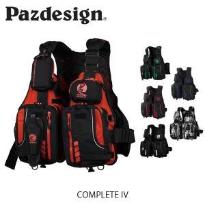 パズデザイン Pazdesign コンプリートIV COMPLETE IV ゲームベスト フィッシングベスト フィッシングベスト 釣り SLV-020 SLV020|hikyrm