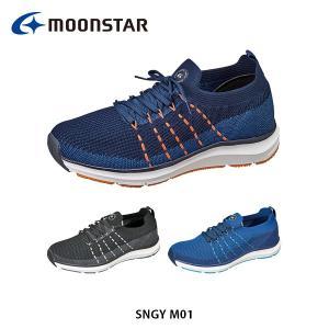 ムーンスター メンズ シューズ スニーカー SNGY M01 ワイド設計 軽量設計 靴 3E 男性用 月星 MOONSTAR SNGYM01|hikyrm