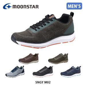 ムーンスター メンズ シューズ スニーカー SNGY M02 ワイド設計 軽量設計 靴 3E 男性用 月星 MOONSTAR SNGYM02 hikyrm