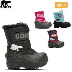 SOREL ソレル キッズ Childrens Snow Commander チルドレンスノーコマンダー シューズ 靴 ブーツ ウィンターシューズ アウトドア 子供用 SORNC1960|hikyrm