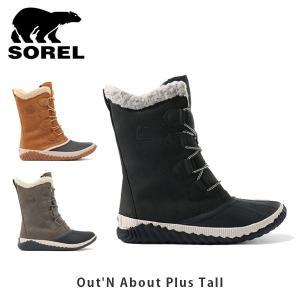 ソレル SOREL レディース アウトアンドアバウトプラストール ブーツ 防水 ウィンターシューズ アウトドア シューズ 靴 Out'N About Plus Tall SORNL3146|hikyrm