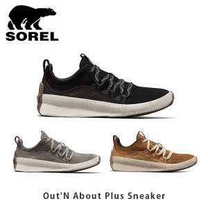 ソレル SOREL レディース アウトアンドアバウトプラススニーカー スニーカー 防水 カジュアル タウンユース シューズ 靴 Out'N About Plus Sneaker SORNL3408|hikyrm