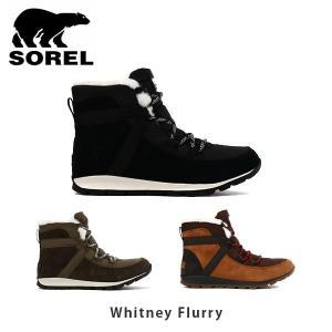 ソレル SOREL レディース ウィットニーフルーリー ショートブーツ ウィンターシューズ ファー カジュアル シューズ 靴 Whitney Flurry SORNL3428|hikyrm