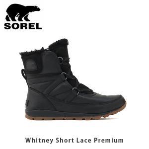 ソレル SOREL レディース ウィットニーショートレースプレミアム ショートブーツ 防水レザー ウィンターシューズ Whitney Short Lace Premium SORNL3431|hikyrm