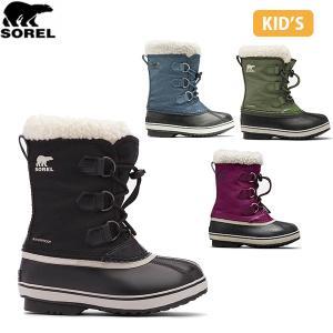 SOREL ソレル キッズ Yoot Pac Nylon ユートパックナイロン シューズ 靴 ブーツ ウィンターシューズ 防水 アウトドア 登山 SORNY1962|hikyrm