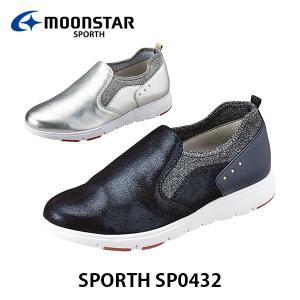 ムーンスタースポルス レディース シューズ スリッポン SP0432 外反母趾サポート 撥水加工 軽量設計 靴 3E 女性用 月星 MOONSTAR SPORTH SP0432|hikyrm