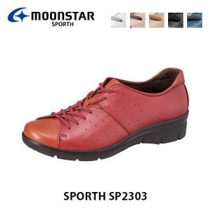 ムーンスター スポルス レディース コンフォートシューズ 本革 シフォンリラックス 日本製 SP2303 ワイド設計 幅広4E 靴 MOONSTAR SPORTH SP2303|hikyrm