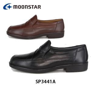 ムーンスター メンズ ビジネスシューズ コンフォート 紳士靴 SP3441A ワイド設計 撥水加工 軽量設計 靴 4E 月星 MOONSTAR SP3441A hikyrm