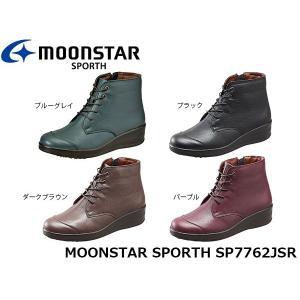 レディース ショートブーツ ムーンスター スポルス 本革 雪道 防滑底 スペラン底 日本製 SP7762JSR 足なり設計 3E 靴 MOONSTAR SPORTH SP7762JSR hikyrm