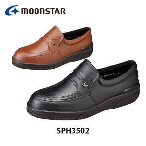 ムーンスター メンズ ビジネスシューズ SPH3502 ワイド設計 撥水加工 靴 4E 男性用 月星 MOONSTAR SPH3502 hikyrm