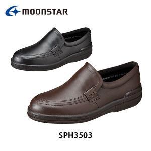 ムーンスター メンズ ビジネスシューズ SPH3503 ワイド設計 撥水加工 靴 4E 男性用 月星 MOONSTAR SPH3503 hikyrm